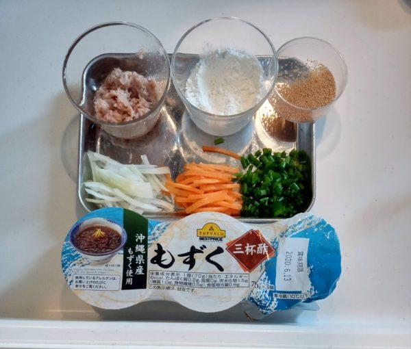 もずく天ぷらカップ版