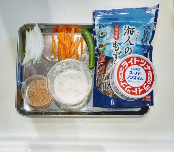 もずく天ぷら材料