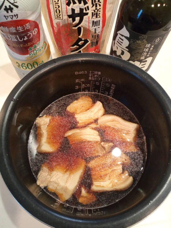 下ゆで20分直後のラフテー炊飯器VS鍋13