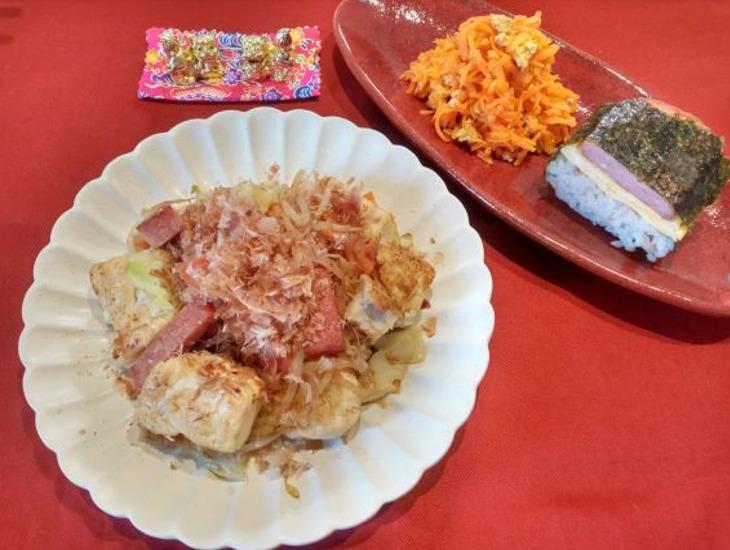 豆腐チャンプルー5